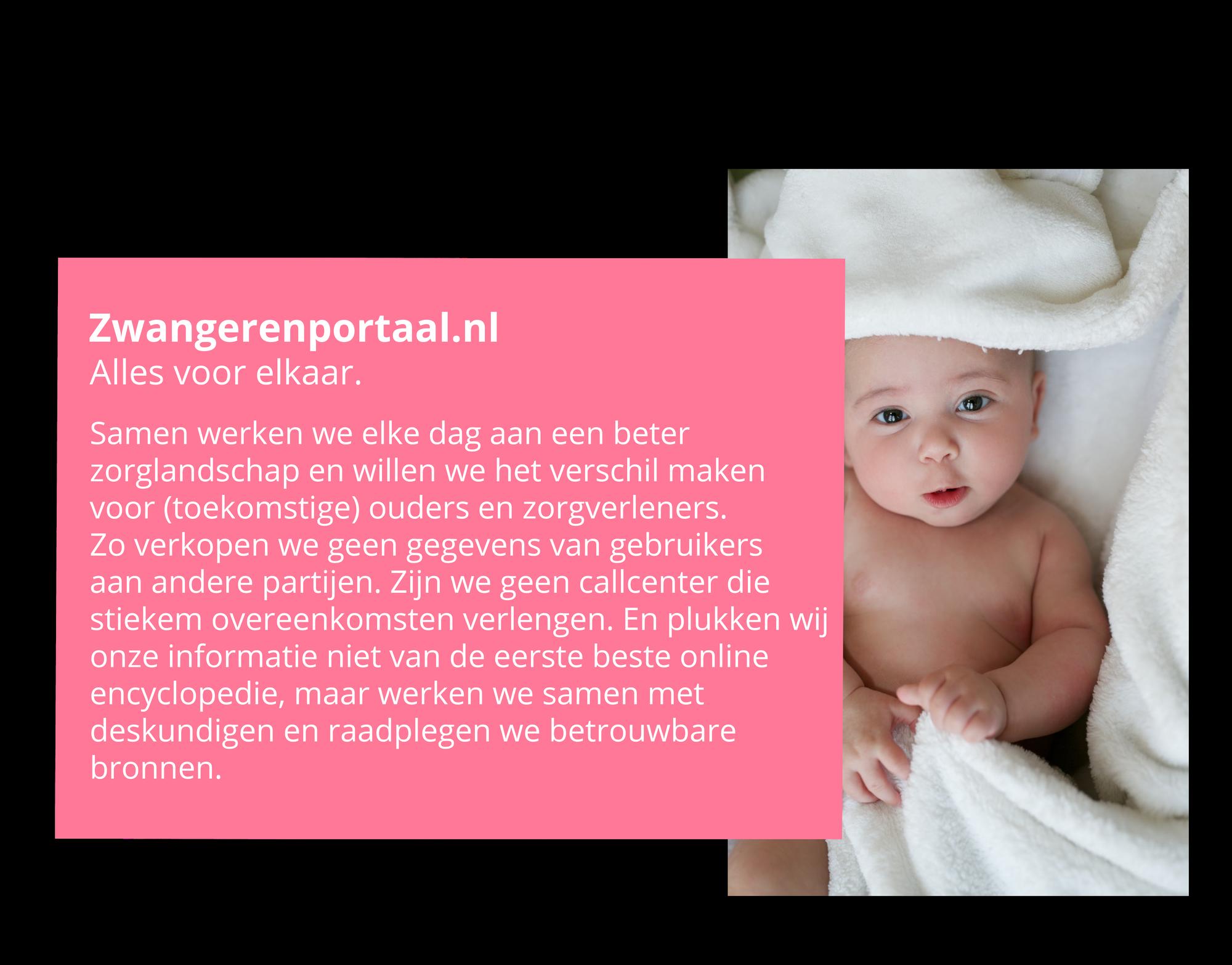 zwangerenportaal